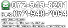 072-949-8201